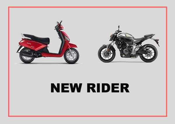 New Rider Course Feature